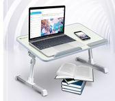 電腦做桌筆記本折疊床上小書桌子寢室迷你簡易家用臺式寫字桌梗豆物語