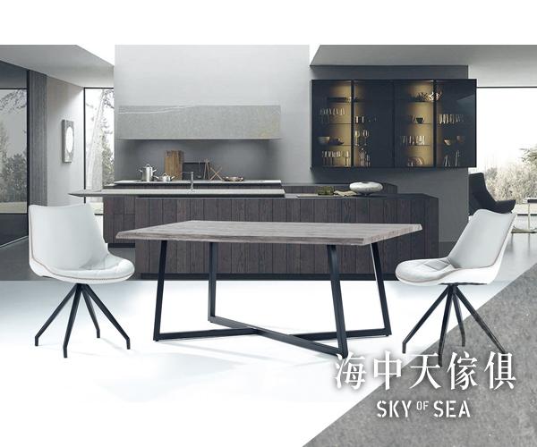 {{ 海中天休閒傢俱廣場 }} G-42 摩登時尚 餐廳系列 866-2 DT-731不規則邊6尺餐桌