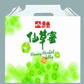 【泰山】仙草蜜禮盒(330g/罐/24罐)