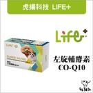 LIFE+虎揚[護心CO-Q10,60粒]