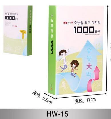幸福居*歐米娜 韓款系列 仿真書假書裝飾書 攝影道具模型假書 書盒裝飾品(10本裝款式請備註)