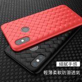 小米 POCOPHONE  F1 編織皮紋散熱全包手機殼 編織皮紋保護套 防指紋 透氣 抗震 手機保護殼