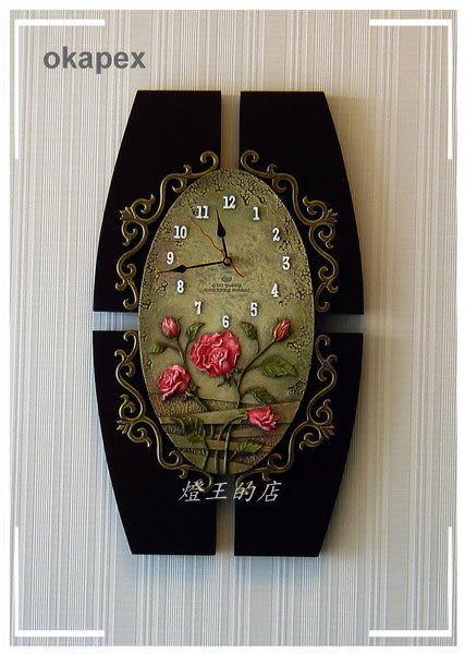 【燈王的店】玫瑰花造型掛鐘 ☆ G0156 (易碎品-限自取)