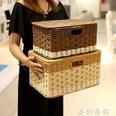 日式簡約編織收納盒桌面有蓋化妝包收納筐儲物盒置物盒零食收納箱 聖誕節全館免運