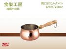 食樂工房 ASAHI CNE-309 純...
