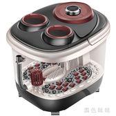 220v 足浴盆按摩洗腳盆全自動電動加熱泡腳機熏蒸足浴器家用深桶 js10793『黑色妹妹』