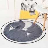 創意ins圓形地毯貓咪清新圓地墊臥室爬爬墊床邊客廳貓奴文藝毯 居享優品