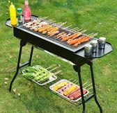 愛迪利燒烤架家用戶外5人以上木炭無煙燒烤爐野外燒烤工具全套