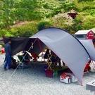 【OUTDOOR CAMP 大哈比《星戰黑》】8001B/天幕帳/露營/野餐/戶外烤肉/超高防水