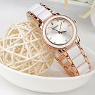 女士陶瓷手錶女白色版潮流石英錶時尚休閒學生手鏈錶防水