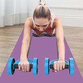 健腹輪捲回彈健腹輪腹肌健身器材家用收腹減肚子瘦腰腹部運動馬甲線女男 維多