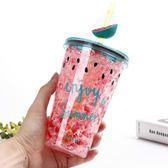 夏日創意潮流吸管碎冰杯水杯女雙層塑料制冷韓版個性網紅杯漸變色 快速出貨 全館八折