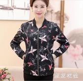 媽媽外套女裝新款薄短款大碼休閒夾克長袖上衣防曬 EY4178 『東京衣社』