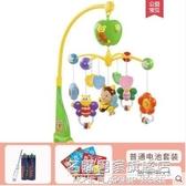 谷雨新生兒床鈴0-1歲嬰兒玩具3-6個月寶寶益智音樂旋轉搖鈴床頭鈴 NMS名購居家