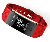 時尚精品S2米友動態高顏值睡眠運動計步智慧提醒智慧手環-享家生活館 YTL