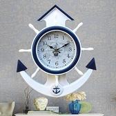 錨舵手掛鐘創意海洋時鐘客廳臥室家居壁飾掛件鐘表石英鐘 莎瓦迪卡