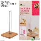 *WANG*日本Richell木製可調式...