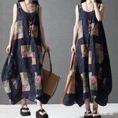 夏季胖mm大碼女裝民族風寬鬆大碼棉麻印花長裙無袖洋裝 df602【大尺碼女王】