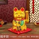 招財貓擺件搖手開業新店家居送禮陶瓷貓7-15寸大號陶瓷可愛笑臉貓 夏洛特