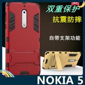 NOKIA 5 變形盔甲保護套 軟殼 鋼鐵人馬克戰衣 防摔 全包帶支架 矽膠套 手機套 手機殼 諾基亞