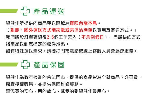 ✿✿✿【福健佳健康生活館】SUMO舒摩14x20 熱敷墊 濕熱電毯