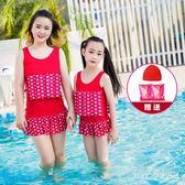 女童水母衣浮力泳衣兒童連體漂浮游泳衣女孩中大童母女裙式泳裝 nm2792 【Pink中大尺碼】