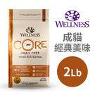PetLand寵物樂園Wellness-Core無穀系列-成貓-經典美味 / 2磅 貓飼料