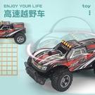 兒童四通高速越野車 無線充電2.4G手柄遙控高速兒童玩具車 益智玩具兒童電動遙控