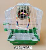 牡丹鸚鵡鳥籠文鳥籠子型鳥籠寵物鳥用品