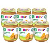 HiPP 喜寶 生機南瓜泥125g(6罐)[衛立兒生活館]