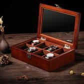 木質手錶收藏盒天窗手鍊串首飾品盒手錶木質收納盒展示盒收藏盒八錶位【店慶8折促銷】