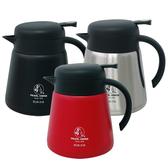 寶馬牌316不鏽鋼保溫咖啡壺 SHW-CF-800黑色B
