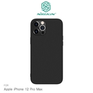 【愛瘋潮】NILLKIN Apple iPhone 12 Pro Max (6.7吋) 纖盾保護殼 背殼 手機殼 手機套 保護殼