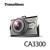 【全視線】CA3300 聯詠96655 SONY CMOS 行車記錄器