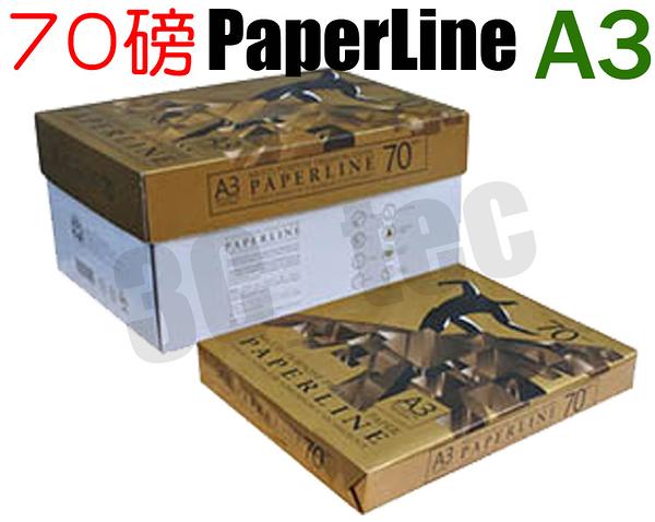 PaperLine 影印紙 (5包入) A3 Paper Line 70g 70磅
