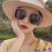 墨鏡 GM墨鏡女夏2021年新款潮流復古高級感太陽眼鏡防紫外線眼睛ins風 coco