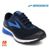 【BROOKS】男款避震型慢跑鞋 Ghost 10 -黑混藍(572E056) 全方位跑步概念館