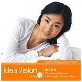 【軟體採Go網】IDEA意念圖庫 IDEA Vision系列((13)魅力女性
