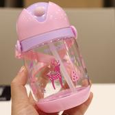 兒童水壺 吸管杯子帶背 繩便攜帶杯子‧衣雅
