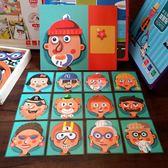 【熊貓】磁性拼圖兒童玩具男孩女孩寶寶益智積木教具