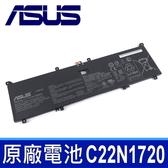 華碩 ASUS C22N1720 原廠電池 ZenBook S UX391 UX391U UX391UA UX391FA