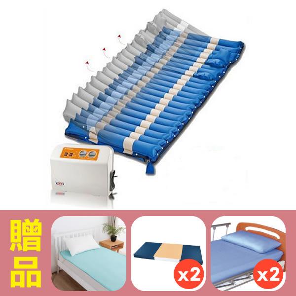 【美康】美康 翻身氣墊床組M980 (翻身角度:5~15°),贈品:高透氣親膚涼感墊x1+中單x2+床包x2