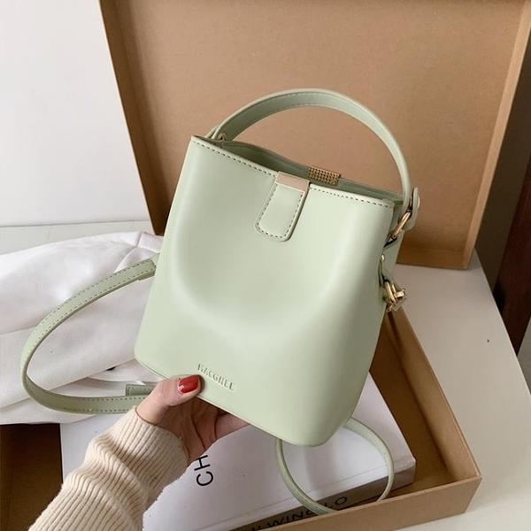 水桶包 北包包簡約ins斜背包包女2021新款潮時尚簡約水桶包側背手提包女 嬡孕哺
