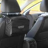 汽車靠背收納袋汽車座椅背收納包掛袋多功能儲物箱車載后靠背置物包袋車內飾用品JD