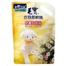 毛寶衣物柔軟精補充包-防霉1900g【愛買】