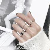日韓版S925純銀戒指X交叉開口光面立體開口指環簡約設計款銀戒子 花間公主