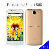 下殺【送保貼】遠傳 Fareastone Smart 508 1G/8G 5吋 800萬畫素 2200mAh電量 單卡 低階入門 智慧型手機