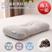 【BELLE VIE】日本美學分區調節中空管枕/助眠枕-2入