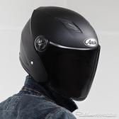 電動機車頭盔男士電瓶車頭灰女四季半盔冬季全盔防霧保暖安全帽 阿卡娜