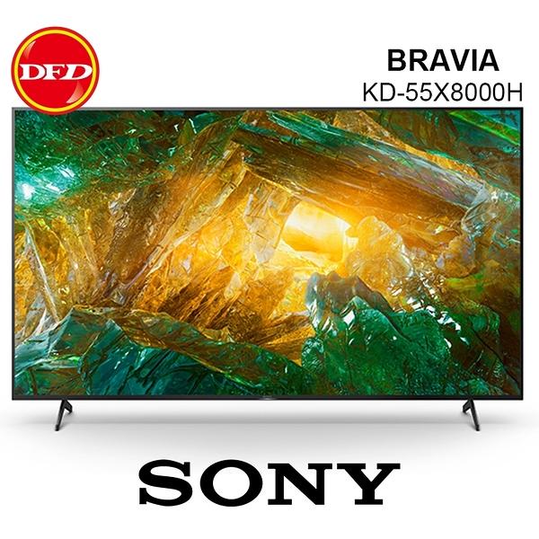 贈北區精緻壁裝 SONY 索尼 KD-55X8000H 55吋 智能液晶電視 超薄背光 4K HDR 公司貨 KD-55X8000H